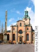 Купить «Storkyrkan - Церковь святого Николая. Стокгольм. Швеция», фото № 3962141, снято 10 мая 2012 г. (c) Андрей Андронов / Фотобанк Лори