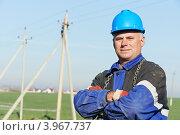 Купить «Портрет электрика», фото № 3967737, снято 19 октября 2012 г. (c) Дмитрий Калиновский / Фотобанк Лори