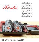 Купить «Аппетитные роллы с лососем на белом  фоне», фото № 3974289, снято 23 сентября 2012 г. (c) Елена Блохина / Фотобанк Лори