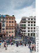Вид с Испанской лестницы на площадь Испании. Рим. Италия (2012 год). Редакционное фото, фотограф E. O. / Фотобанк Лори