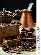 Купить «Старая кофемолка и кофе с кардамоном», фото № 3993633, снято 6 ноября 2012 г. (c) Марина Сапрунова / Фотобанк Лори
