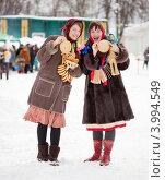 Купить «Радостные женщины празднуют масленицу», фото № 3994549, снято 6 марта 2011 г. (c) Яков Филимонов / Фотобанк Лори