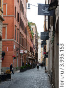Купить «Городской пейзаж. Рим. Италия», фото № 3995153, снято 27 октября 2012 г. (c) Екатерина Овсянникова / Фотобанк Лори
