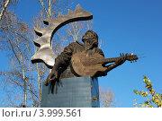 Купить «Памятник Виктору Цою, город Барнаул», фото № 3999561, снято 23 октября 2011 г. (c) Александр Литовченко / Фотобанк Лори