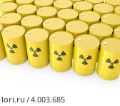 Купить «Желтые бочки с символом радиоактивности на белом фоне», иллюстрация № 4003685 (c) Zelfit / Фотобанк Лори