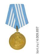 Купить «Медаль Нахимова на белом фоне», фото № 4009897, снято 3 октября 2012 г. (c) Nikolay Sukhorukov / Фотобанк Лори