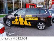 Купить «Opel Zafira Tourer - переднеприводный минивэн», фото № 4012601, снято 20 октября 2012 г. (c) Павел Кричевцов / Фотобанк Лори