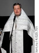 Купить «Всеволод Чаплин», эксклюзивное фото № 4020701, снято 14 июня 2012 г. (c) Андрей Дегтярёв / Фотобанк Лори