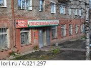Комиссионный магазин (2012 год). Редакционное фото, фотограф Вера Зонова / Фотобанк Лори