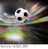 Купить «Футбольный мяч и стадион», иллюстрация № 4021301 (c) Vesna / Фотобанк Лори