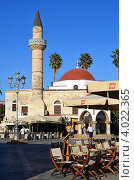 Купить «Мечеть Дефтердар на площади Свободы в Косе, Греция», фото № 4022365, снято 24 сентября 2012 г. (c) Окунев Александр Владимирович / Фотобанк Лори