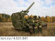 """Купить «240-мм самоходная миномётная установка 2С4 """"Тюльпан""""», фото № 4031841, снято 17 октября 2007 г. (c) Matwey / Фотобанк Лори"""