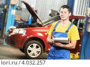 Купить «Автомеханик с блокнотом в автосервисе», фото № 4032257, снято 30 сентября 2012 г. (c) Дмитрий Калиновский / Фотобанк Лори