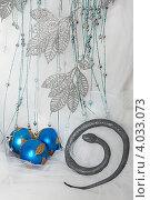 Купить «Змея рядом с ёлочными игрушками», фото № 4033073, снято 19 ноября 2012 г. (c) Екатерина Панфилова / Фотобанк Лори