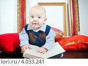 Купить «Улыбающийся маленький ребёнок с книгой», фото № 4033241, снято 29 октября 2012 г. (c) Анна Лурье / Фотобанк Лори