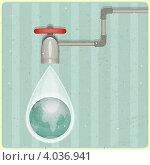 Купить «Планета в капле воды, вытекающей из крана», иллюстрация № 4036941 (c) Щербанова Татьяна / Фотобанк Лори