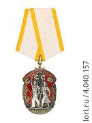 Купить «Орден «Знак Почета», белый фон», фото № 4040157, снято 3 октября 2012 г. (c) Nikolay Sukhorukov / Фотобанк Лори