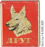 Купить «Сигареты друг (картонная коробка)», фото № 4049309, снято 25 ноября 2012 г. (c) Юрий Каркавцев / Фотобанк Лори