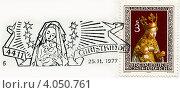 Купить «Праздник Рождества Христова на почтовых изданиях Австрии», иллюстрация № 4050761 (c) Евгений Мухортов / Фотобанк Лори