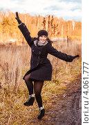 Купить «Молодая веселая красивая девушка. Лес. Осень.», фото № 4061777, снято 13 ноября 2012 г. (c) Елена Алексеева / Фотобанк Лори