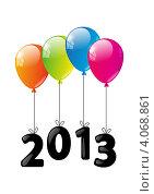 Купить «Воздушные шарики с цифрами 2013», иллюстрация № 4068861 (c) Евгения Малахова / Фотобанк Лори