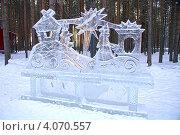 Купить «Ледяная скульптура в парке. Резиденция Деда Мороза под Великим Устюгом», фото № 4070557, снято 2 января 2009 г. (c) Охотникова Екатерина *Фототуристы* / Фотобанк Лори