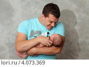 Купить «Молодой папа с младенцем на руках», эксклюзивное фото № 4073369, снято 16 июля 2011 г. (c) Дмитрий Неумоин / Фотобанк Лори