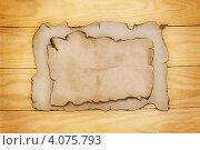 Купить «Старая бумага на деревянном фоне», фото № 4075793, снято 20 ноября 2012 г. (c) Юлия Маливанчук / Фотобанк Лори
