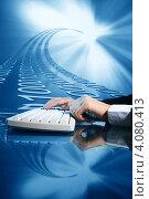 Купить «Руки на компьютерной клавиатуре», фото № 4080413, снято 5 декабря 2008 г. (c) Иван Михайлов / Фотобанк Лори