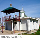 Маленькая православная церковь. Стоковое фото, фотограф kraser / Фотобанк Лори
