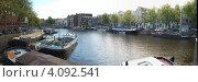 Купить «Амстердам», фото № 4092541, снято 3 ноября 2012 г. (c) Борис Кунин / Фотобанк Лори