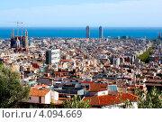 Купить «Панорама Барселоны», фото № 4094669, снято 24 сентября 2012 г. (c) Хайрятдинов Ринат / Фотобанк Лори