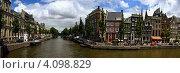 Панорама канала в Амстердаме (2008 год). Редакционное фото, фотограф Soft light / Фотобанк Лори
