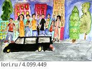 """Купить «Детский рисунок """"Толпа"""", маркер, акварель», фото № 4099449, снято 20 мая 2010 г. (c) Ирина Иванова / Фотобанк Лори"""