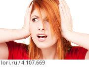 Купить «Молодая женщина затыкает руками уши на белом фоне», фото № 4107669, снято 10 октября 2009 г. (c) Syda Productions / Фотобанк Лори