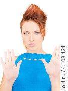 Купить «Привлекательная молодая женщина показывает на руках жест стоп на белом фоне», фото № 4108121, снято 14 ноября 2009 г. (c) Syda Productions / Фотобанк Лори