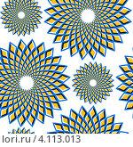 Светлый бесшовный фон с оптической иллюзией движения, выполненной из ромбов. Стоковая иллюстрация, иллюстратор Татьяна Скрипниченко / Фотобанк Лори