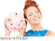 Купить «Счастливая молодая женщина с розовой копилкой в форме свиньи на белом фоне», фото № 4115621, снято 14 ноября 2009 г. (c) Syda Productions / Фотобанк Лори