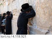 Купить «Фигуры молящихся иудеев на фоне Стены Плача в Иерусалиме», эксклюзивное фото № 4118921, снято 2 декабря 2012 г. (c) Николай Винокуров / Фотобанк Лори
