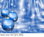 Купить «Новогодний синий фон с елочными шарами и звездами», иллюстрация № 4121393 (c) Светлана Ильева (Иванова) / Фотобанк Лори