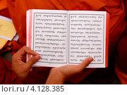Буддистские тексты в раскрытой книге, Непал (2011 год). Редакционное фото, фотограф Анастасия Кононенко / Фотобанк Лори