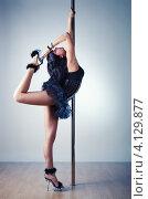 Купить «Сексуальная девушка танцует на пилоне», фото № 4129877, снято 5 февраля 2012 г. (c) chaoss / Фотобанк Лори