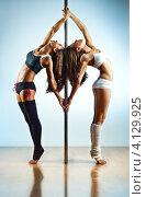 Купить «Две девушки танцуют с шестом», фото № 4129925, снято 4 марта 2012 г. (c) chaoss / Фотобанк Лори