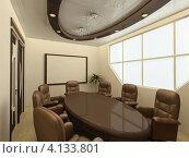 Купить «Комната для переговоров с овальным столом и мягкими креслами», иллюстрация № 4133801 (c) Photobeauty / Фотобанк Лори
