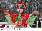 Купить «Масленица», эксклюзивное фото № 4135709, снято 25 февраля 2012 г. (c) Алексей Гусев / Фотобанк Лори