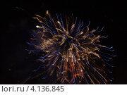 Купить «Салют», фото № 4136845, снято 9 мая 2007 г. (c) Иван Черненко / Фотобанк Лори