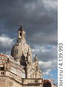 Купить «Евангелическо-лютеранская церковь Фрауэнкирхе в Дрездене», фото № 4139993, снято 2 ноября 2012 г. (c) Валентин Лещименко / Фотобанк Лори