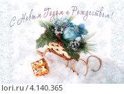 С новым годом! Поздравительная открытка. Стоковое фото, фотограф Антон Цветков / Фотобанк Лори