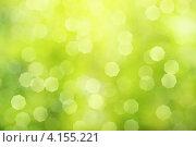 Купить «Абстрактный зеленый фон с эффектом боке», фото № 4155221, снято 15 июня 2010 г. (c) Андрей Кузьмин / Фотобанк Лори