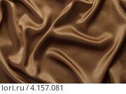Купить «Коричневая шелковая ткань, фон», фото № 4157081, снято 12 мая 2011 г. (c) Андрей Кузьмин / Фотобанк Лори